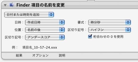 20080214_11.jpg