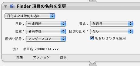 20080214_12.jpg