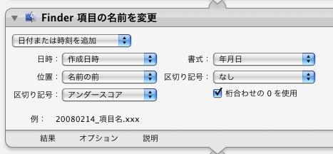 20080214_15.jpg