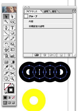 20070424_api05.jpg