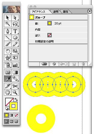20070424_api07.jpg