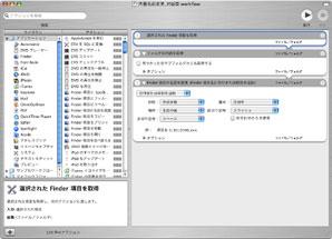 060330_auto03.jpg