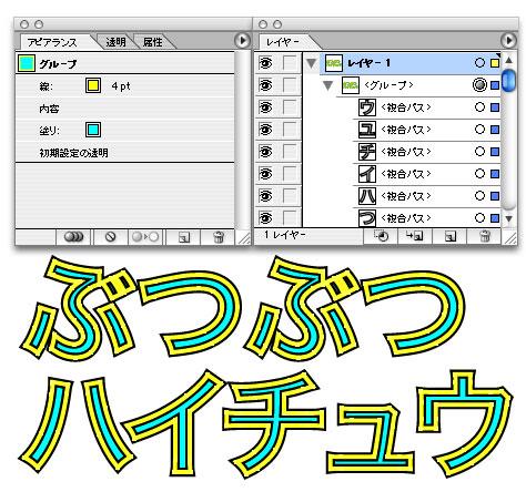20070424_api10.jpg