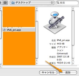 20080731_13.jpg