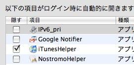 20080731_14.jpg
