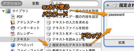 20080731_04.jpg