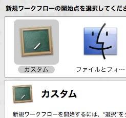 20080731_02.jpg