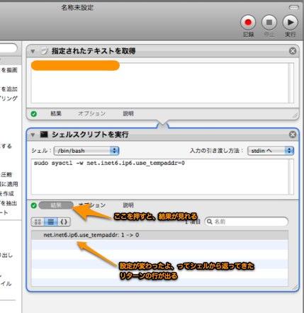 20080731_08.jpg