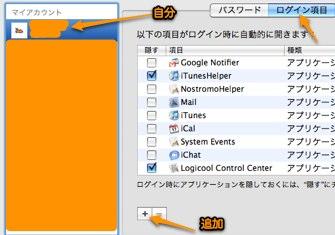 20080731_12.jpg