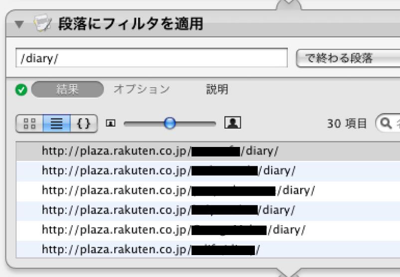 20080219_04.jpg