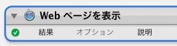 20080219_05.jpg