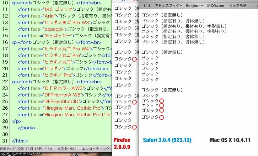 20071117_01.jpg