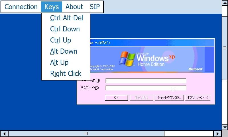 VNCforPocketPC_ades0805_002.jpg