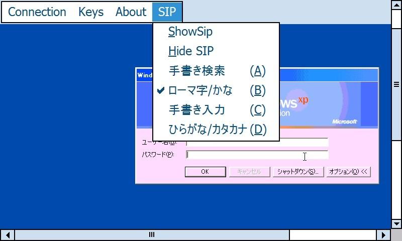VNCforPocketPC_ades0805_001.jpg