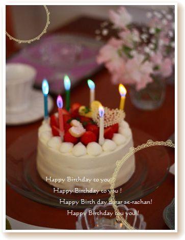 お誕生日ケーキろうそく2.jpg