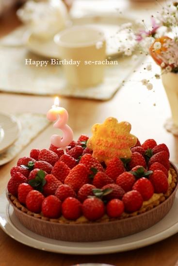 お誕生日ケーキ2.jpg
