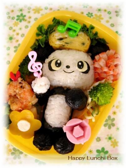 パンダちゃん.jpg