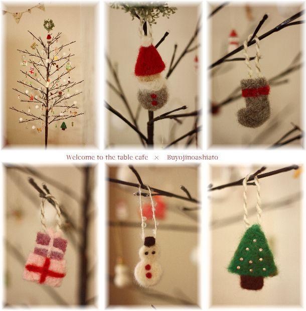 1216 クリスマスツリー.jpg