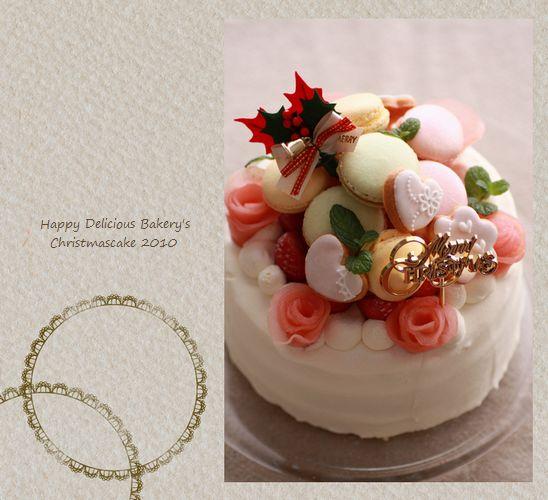 1225クリスマスケーキ フォトコン2.jpg