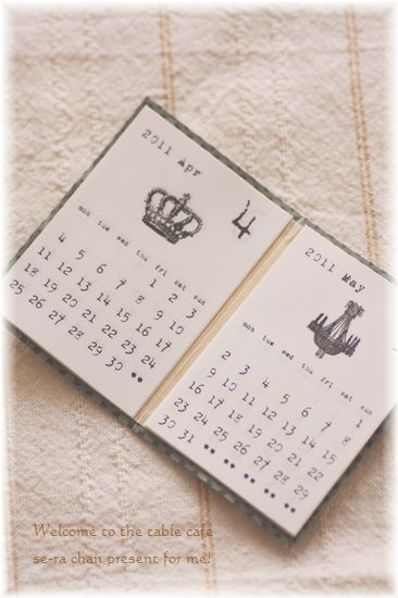 se-raカレンダー.jpg