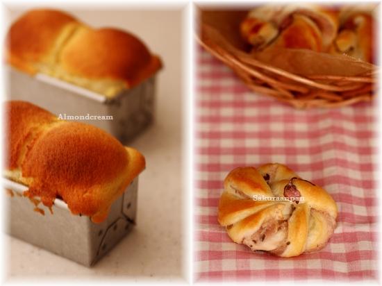アーモンドクリームパン&桜あんぱん.jpg