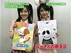 左から月島きらり starring 久住小春 (モーニング娘。)、道重さゆみ
