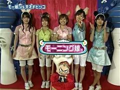 前はあかチン国王、後列左から道重さゆみちゃん、田中れいなちゃん、高橋愛ちゃん、久住小春ちゃん、光井愛佳ちゃん。