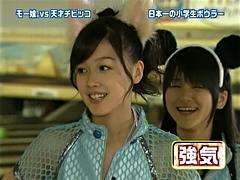 左から久住小春ちゃん、光井愛佳ちゃん。