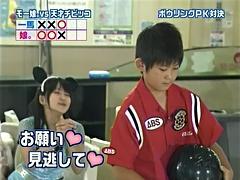 光井愛佳ちゃん (左側)。
