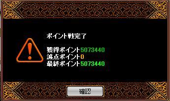 ポイント戦1.JPG