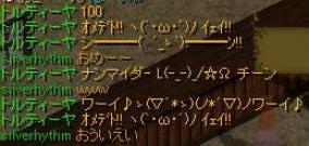 GH100レベ☆.JPG