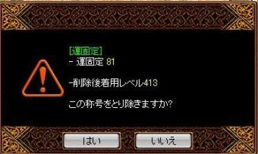 う○こ解除!!.JPG