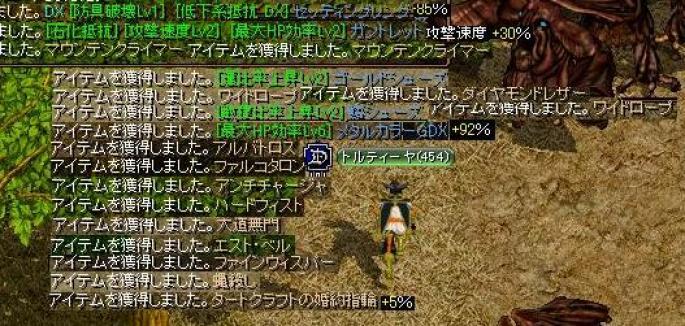 2008,6,15~6,22.JPG
