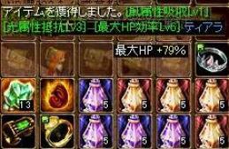 2008,6,3.JPG