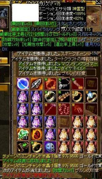 2008,6,4.JPG