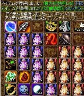 2008,6,2 2.JPG