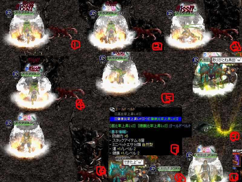 紅い悪魔2.JPG