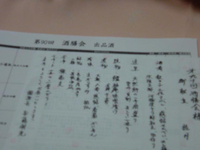 SN3D0073.JPG