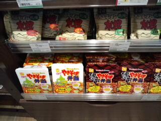 北海道食彩スクエア きたれしぴ