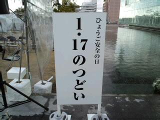 2011-01-23 17:37:36