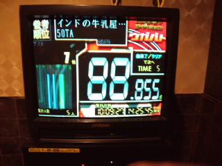 2010-09-28 11:54:21