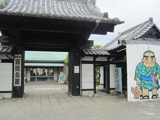 西郷公園1