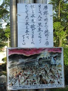長崎出張5