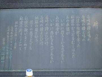長崎出張6