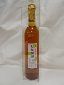 紅麹梅酒1.JPG