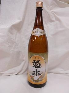 新発田酒1.JPG