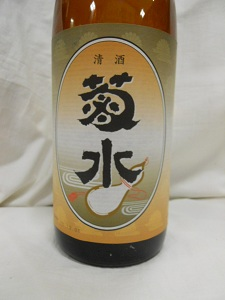 新発田酒3.JPG