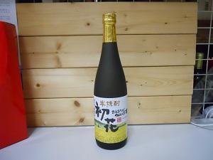 おれ米焼酎11.jpg