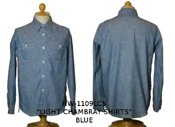 HW-1109LCS BLUE フロント バック.JPG