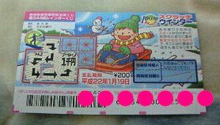 NEC_0128.JPG